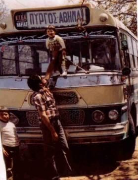 Στάση 5η – 1973
