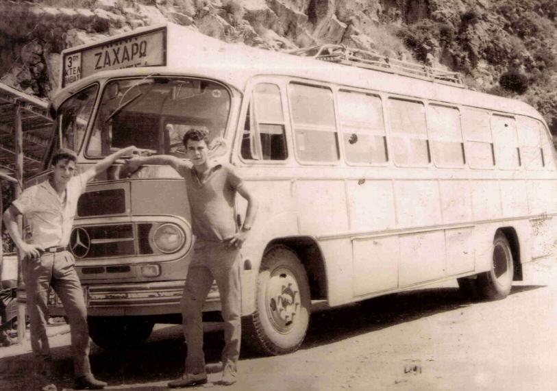 Στάση 3η – 1952